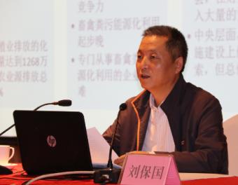 刘保国解读中央48号文件精神