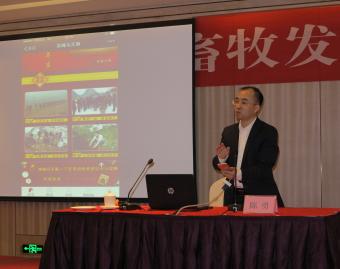 陈勇副主任分析在新形势下的农业信息化建设