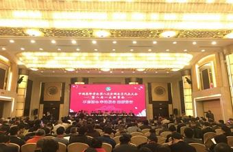 中国蜂业博览会(江西·南昌)暨2018年全国蜂产品市场信息交流会成功召开