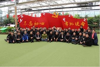 鲁渝扶贫协作村党组织书记乡村振兴专题培训班取得圆满成功