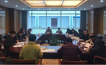 重庆畜牧业用水定额制定评审会顺利召开
