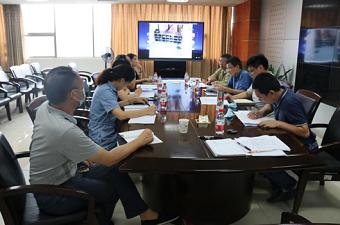 重庆市生猪产业技术体系召开非洲猪瘟防控实用技术集成研讨会