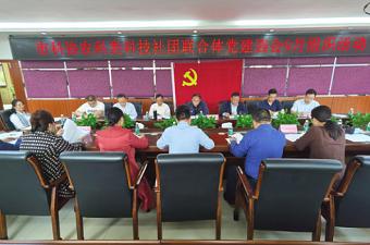 重庆市蜂业学会成功承办市科协农科类科技社团联合体9月组织活动